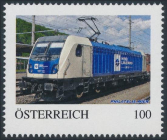8137693 - PM - Personalisierte Marke - Eisenbahn - Wiener Lokalbahnen - 187322 - PHILATELIE.WIEN - Postfrisch ** / DB / Kommissionsverkauf