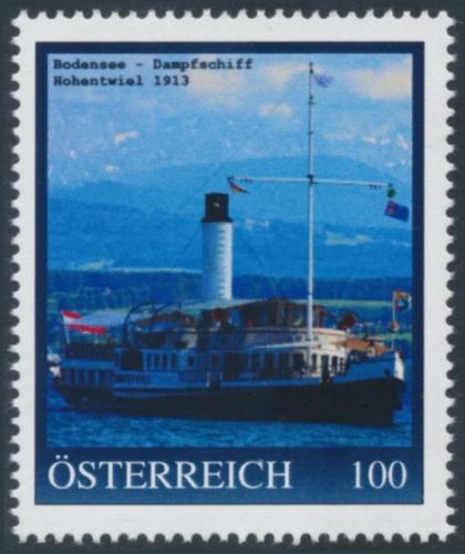 8138467 - PM - Personalisierte Marke - Schiff - Bodensee - Dampfschiff Hohentwiel 1913 - Postfrisch ** / DB / Kommissionsverkauf