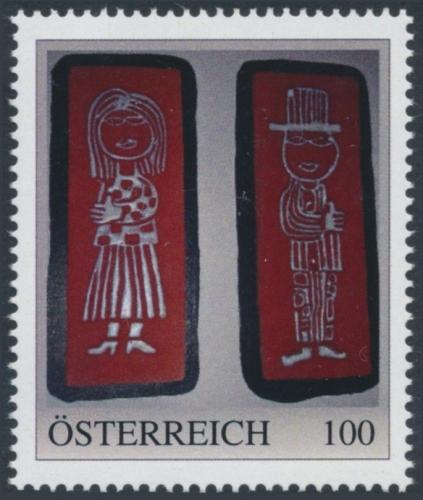 8138372 - PM - Personalisierte Marke - Hundertwasser - Kawakawa - Toilette- Klosett - Postfrisch ** / DB / Kommissionsverkauf
