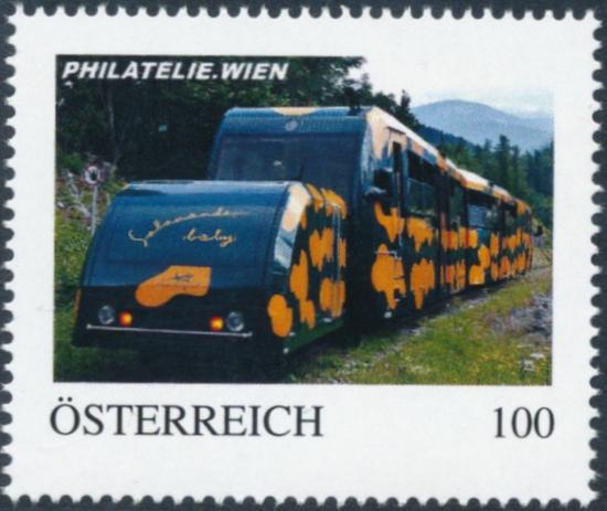 8138043 - PM - Personalisierte Marke - PHILATELIE.WIEN - Eisenbahn - Schneebergbahn Baby - Postfrisch ** / DB / Kommissionsverkauf