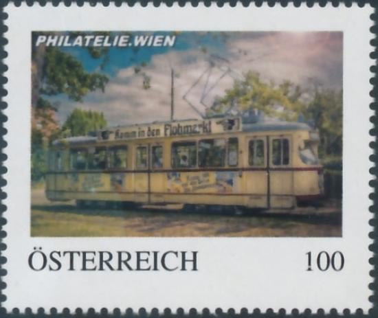 8137570 - PM - Personalisierte Marke -  Straßenbahn Kiel - PHILATELIE.WIEN - Postfrisch ** / DB / Kommissionsverkauf