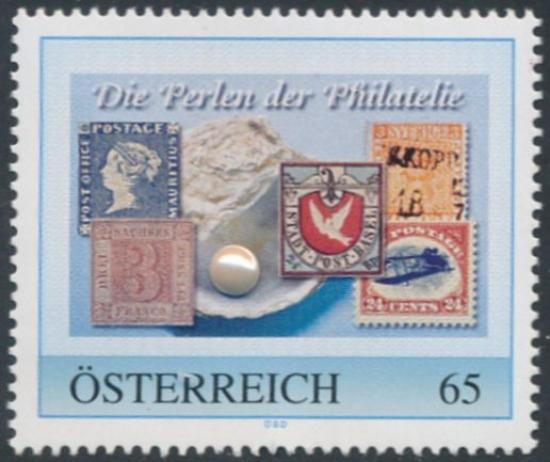 8023192 - PM - Personalisierte Marke - Die Perlen der Philatelie - Postfrisch ** / DB / Kommissionsverkauf